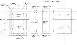 X軸周り設計-コピー.ai
