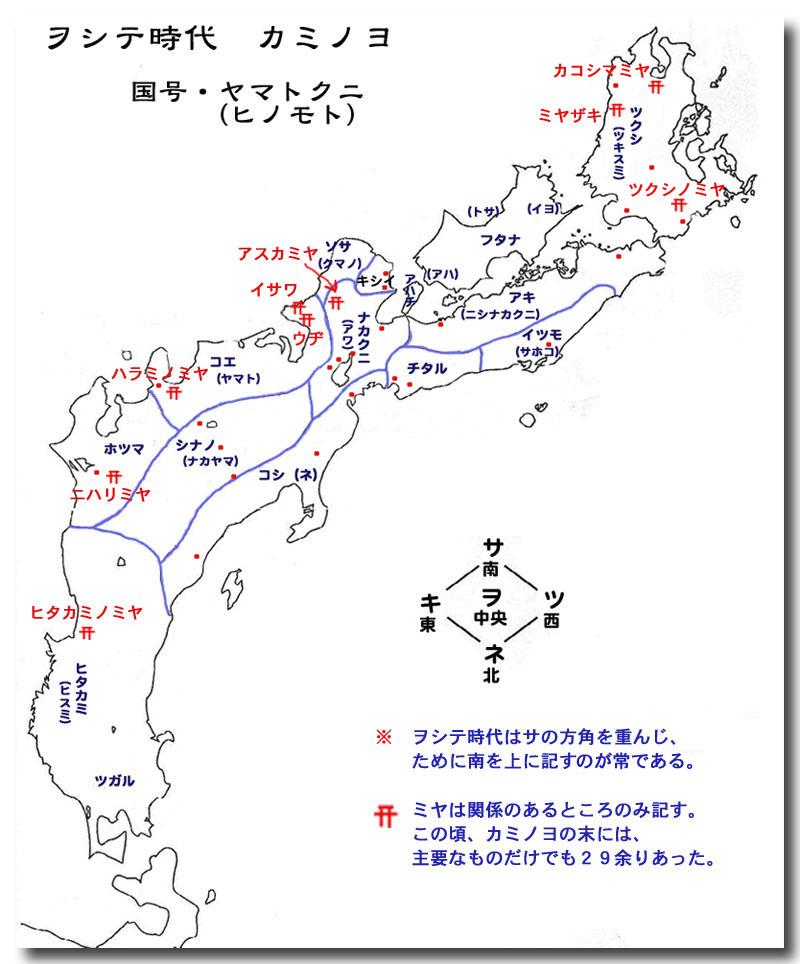 map7c2